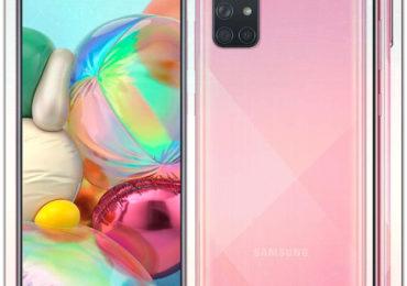 مواصفات وسعر موبايل Samsung Galaxy A71 عيوبه مميزاته !!